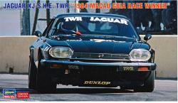 Hasegawa 20489 Jaguar XJ-S H.E. TWR 1984 Macau Guia Race Winner 1/24