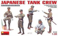 MiniArt 35128 JAPANESE TANK CREW (1:35)