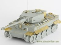 E.T. Model E72-003 WWII German TIGER I Late Production For DRAGON Kit 1/72