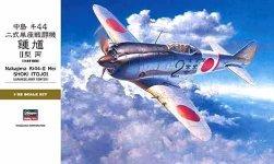 Hasegawa ST30 Nakajima Ki-44-II HEI Shoki (Tojo) (1:32)