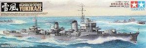 Tamiya 78020 Japanese Navy Destroyer Yukikaze (1:350)