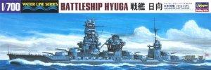 Hasegawa WL118 IJN Battleship Hyuga (1:700)