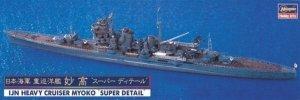 Hasegawa 30018 IJN Heavy Cruiser Nachi Super Detail 1:700