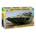 Zvezda 3681 TBMP T-15 Armata Russian Fighting Vehicle 1:35