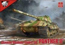 Modelcollect UA35001 German Medium Tank E-50 Panther II 1/35