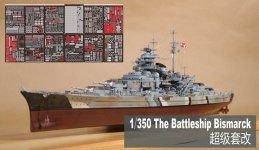 Very Fire VF350003 The Battleship Bismarck For Tamiya 78013 1/350