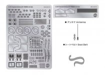NuNu NE24015 Toyota Celica GT-Four ST165 Detail Up Parts 1/24