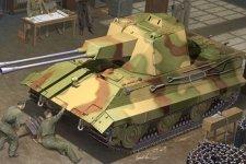 Trumpeter 01537 German E-50 Flakpanzer (1:35)