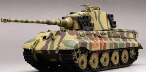 Border Model BD0022 King Tiger (Tricolor stripes) 1/35
