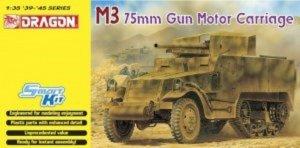 Dragon 6467 M3 75mm Gun Motor Carriage (1:35)