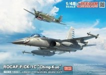 Freedom 18007 Ltd Edition ROCAF F-CK-1C Ching-kuo The 80th Anniversary of Victory of Anti-Japanese Aggression War 1/48