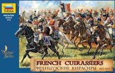 Zvezda 8037 French Cuirassiers (1807-1815) (1:72)