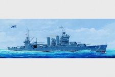 Trumpeter 05309 USS San Francisco CA-38 (1942) (1:350)