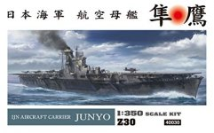 Hasegawa Z30 Imperial Japanese Navy IJN Aircraft Carrier Junyo 1/350