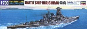 Hasegawa WL112 IJN Battleship Kirishima (1:700)