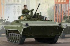 Trumpeter 05584 Russian BMP-2 IFV (1:35)