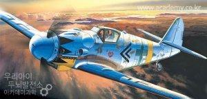 Academy 12454 Messerschmitt Bf-109 G14 (1:72) (1653)