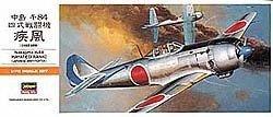 Hasegawa A4 Ki84 Frank (Hayate) (1:72)