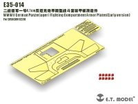 E.T. Model E35-014 WWII German Panzerjager I Fighting Compartment Armor Plates(Early version) (For DRAGON 6230) (1:35)