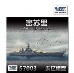 Vee Hobby E57003 Btttleship USS  MISSOURI BB-63 DX 1945 1/700