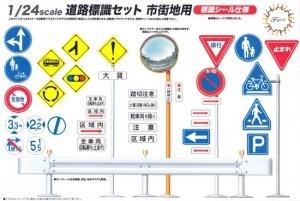 Fujimi 116440 Road sign set for city area Garage & Tools series 1/24
