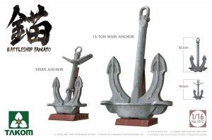 Takom 1013 Battleship Yamato Anchors 1/16