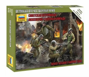 Zvezda 6271 Soviet Assault Sapper Team 1/72