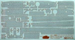 Tamiya 12653 Zimmerit Coating Sheet - Tiger I Late Production