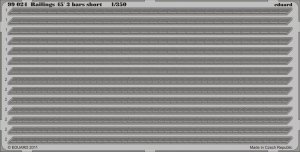 Eduard 99024 Railings 45´ 3 bars short 1/350