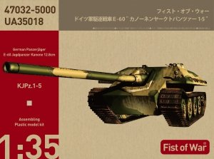 Modelcollect UA35018 German WWII E-60 Heavy jadge panther with 128mm gun 1/35
