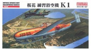 Fine Molds FB16 IJN Ohka K1 Trainer K1 1/48