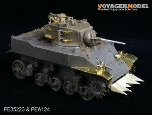 Voyager Model PEA124 WWII US Army M3/M5/M8 grousers (For All) 1/35