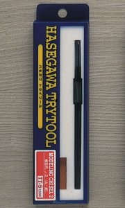 Hasegawa TT05 Modeling Chisel 2