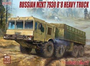 Modelcollect UA72165 Russian mzkt 7930 8*8 heavy truck (1:72)