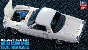 Hasegawa HC46 51046 Mazda Cosmo Sport (Metal Engine Details) Collectors' Hi-Grade Series 1/24
