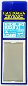 Hasegawa PA21 Modeling Mesh Lozenge Medium
