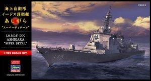 Hasegawa SP446 (52246) JMSDF DDG Ashigara Super Detail 1/450
