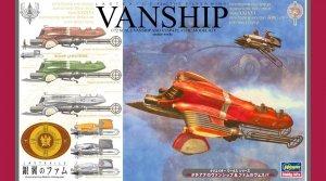 Hasegawa CW07 Lastexile Silver Wing Vanship Vespa (2 kits) (1:72)