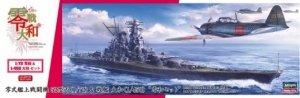 Hasegawa SP425 52225 Zero Fighter Type 52 Hei (1/72) & Battleship Yamato (1/450) Reiwa Set 1/72