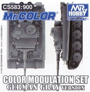 Gunze Sangyo CS-583 - Color Modulation Set German Grey