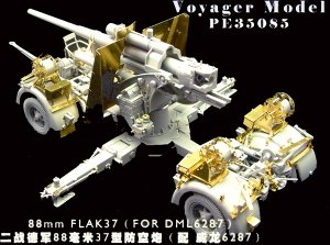 Voyager Model PE35085 88mm Flak 37 (Dragon 6287) 1/35