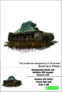 Zebrano Z100-030 Hotchkiss H35 (early) light tank 1/100
