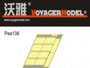 Voyager Model PEA138 WWII German Panther G/F/II Side Skirts Late Production (For DRAGON Kit) 1/35