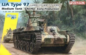 Dragon 6870 IJA Type 97 Medium Tank Chi-Ha Early Production (Smart Kit) (1:35)