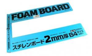 Tamiya 70197 Foam Board 2mm B4 Size 4pcs