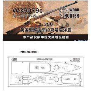 Wood Hunter W35079 Wood deck HMS York (Trumpeter 05351) 1/350