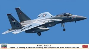 Hasegawa 02360 F-15C Eagle Japan US Treaty of Mutual Security and Cooperation 60th Anniversary 1/72