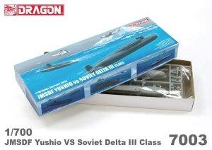 Dragon 7003 Yushio vs Delta III  1/700