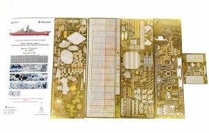 Microdesign MD 350211 Piotr Velikiy Trumpeter  1/350