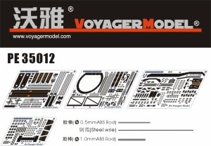 Voyager Model PE35012 SA(HQ)-2 PE Update 1/35